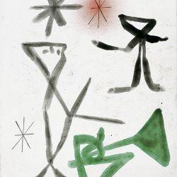 drawings_1201.jpg