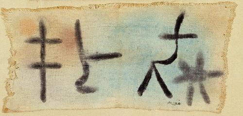 770 Successió Miró Archive.JR Bonet.jpg
