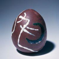 ceramics_136.jpg