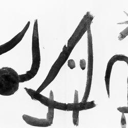 drawings_1396.jpg