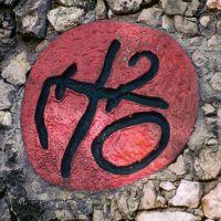 ceramics_346.jpg