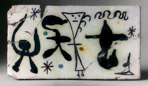 ceramics_33.jpg