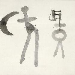 drawings_1121.jpg