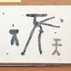 drawings_1119.jpg